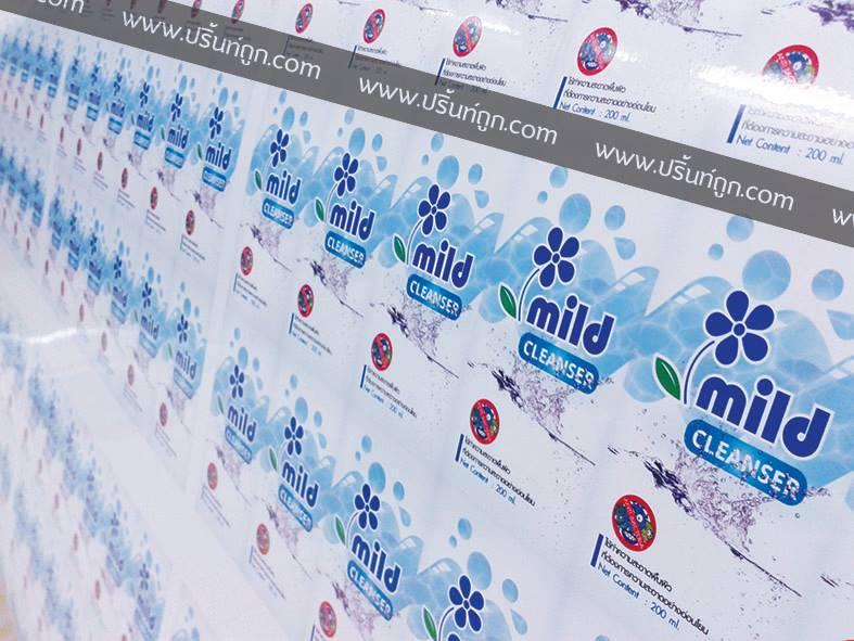 Mild CLEANSER (4)