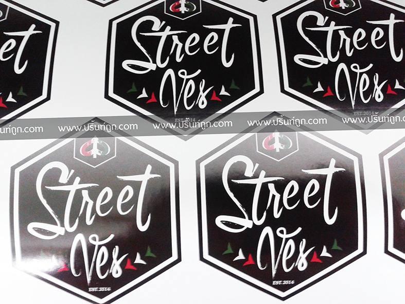Street Ves