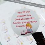 Thai Jasmine Rice (4)